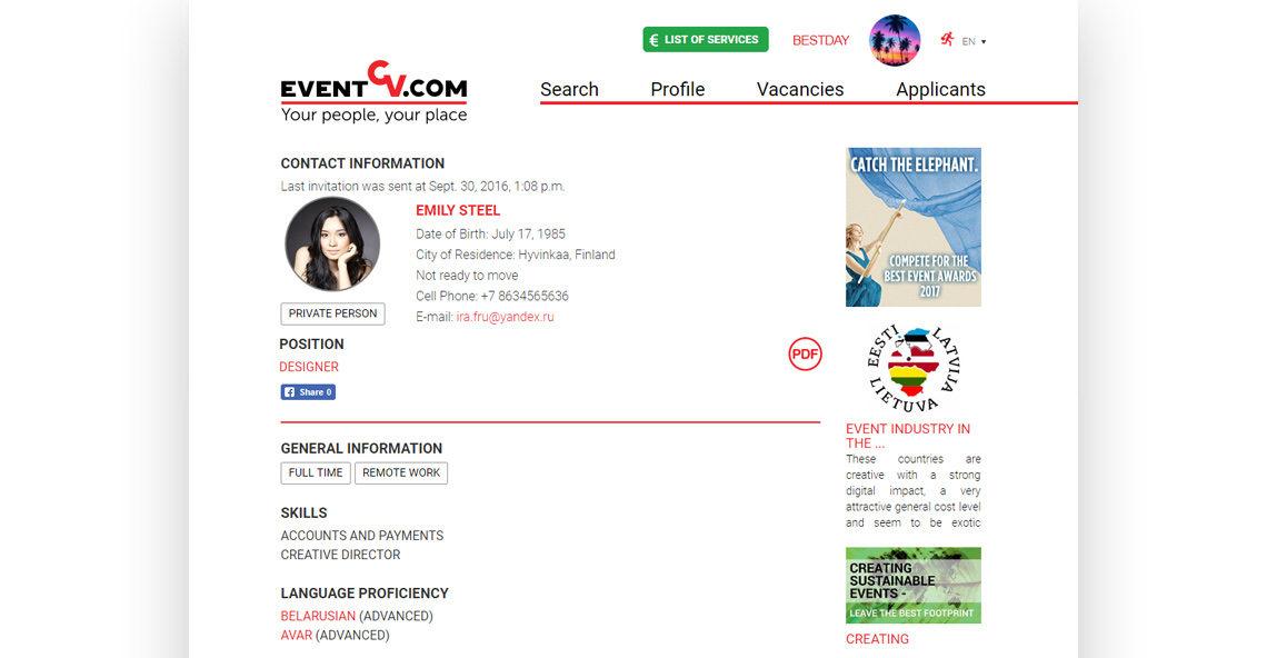 EventCV.com
