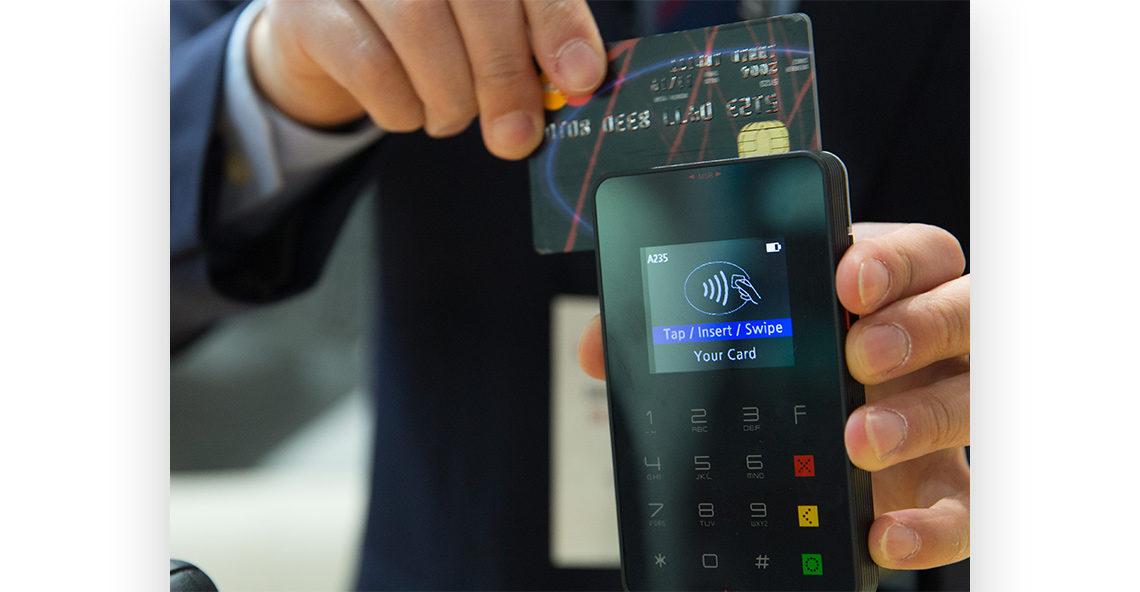 Терминал мобильной оплаты (NDA)