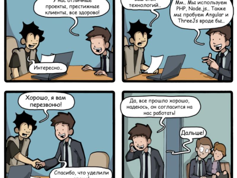 Как у нас организован поиск сотрудников на 100% удаленку